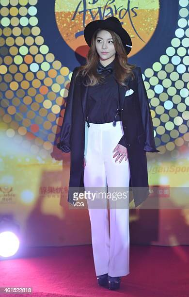 South Korea singer and actress Ailee attends the 29th Golden Disk Awards on January 14 2015 in Beijing China