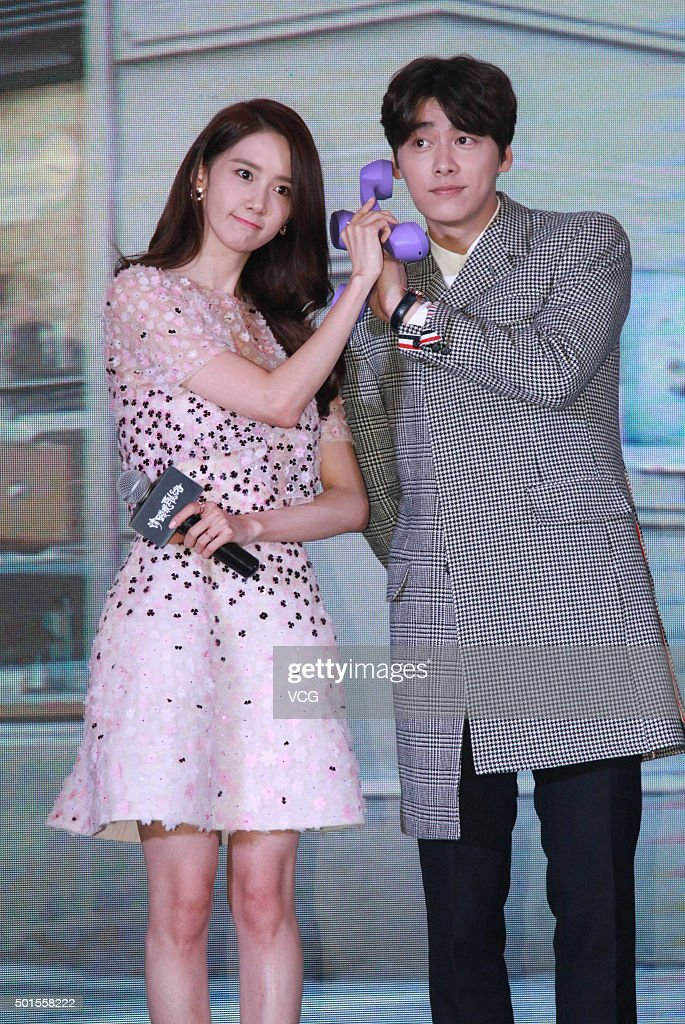 "Lim YoonA And Li Yifeng Attend Press Conference For New Song ""Please Contact Me"""