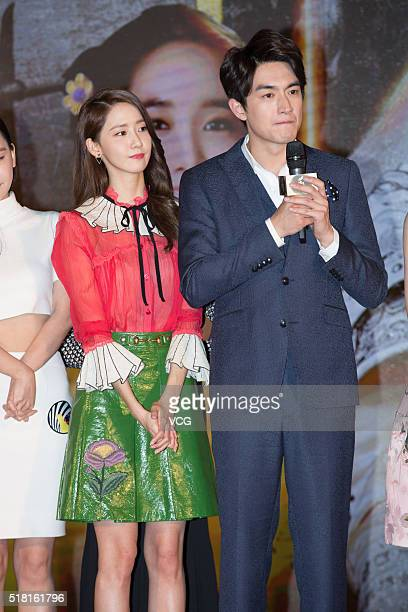 "South Korea singer and actress Yoona and actor Lin Gengxin attend a press conference of Chinese historical drama ""Wushen Zhaozilong"" on March 30,..."