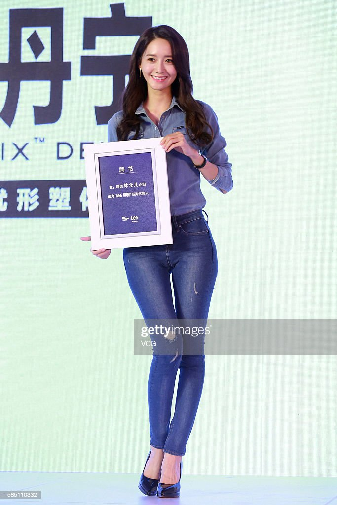 Im Yoona Attends A Commercial Activity In Beijing