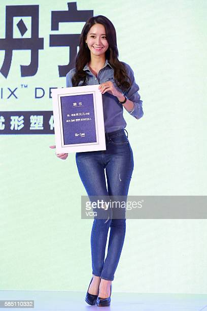 South Korea singer hostess and actress Im Yoona attends a press conference of Lee brand on August 1 2016 in Beijing China