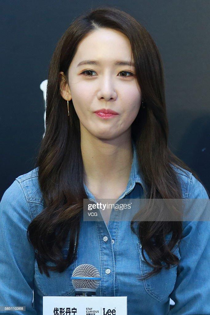 SNSD Yoona dating notizie