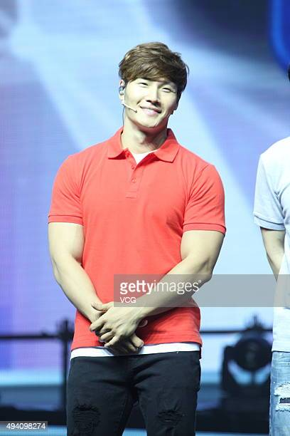Kim Jong Kook Pictures and Photos - Getty Images