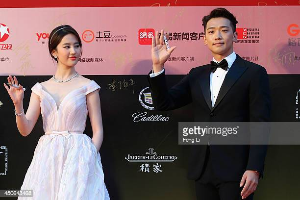 South Korea singer Rain , Chinese actress Crystal arrive for the red carpet of the 17th Shanghai International Film Festival at Shanghai Grand...
