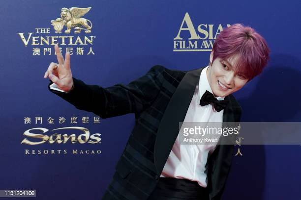 South Korea singeractor Kim Jaejoong attends the 13th Asian Film Awards on March 17 2019 in Hong Kong Hong Kong