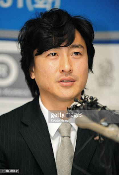 SEOUL South Korea South Korean striker Ahn Jung Hwan announces his retirement from professional soccer at a press conference in Seoul on Jan 31 2012...