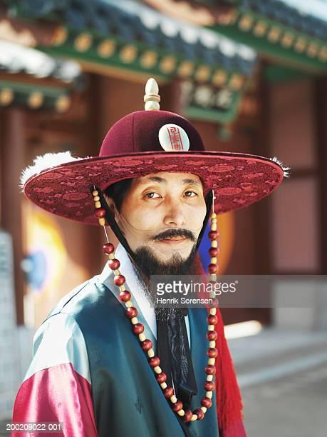 South Korea, Suwon, Hwaseong Castle, guard, portrait, close-up