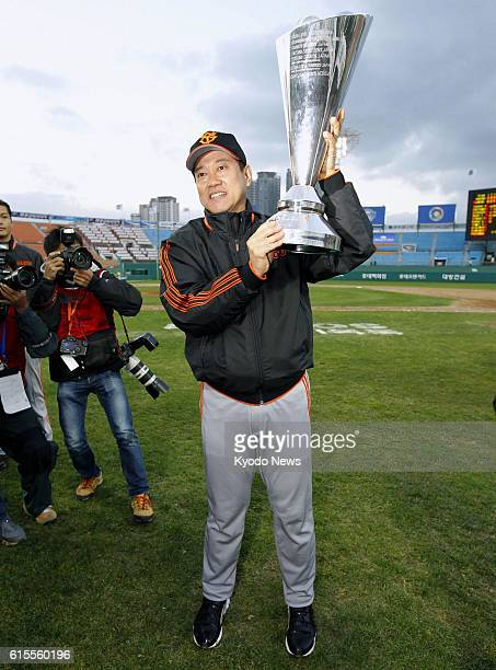 BUSAN South Korea Tatsunori Hara manager of the Japanese pro baseball Yomiuri Giants holds the trophy after the team defeats the Taiwan champion...