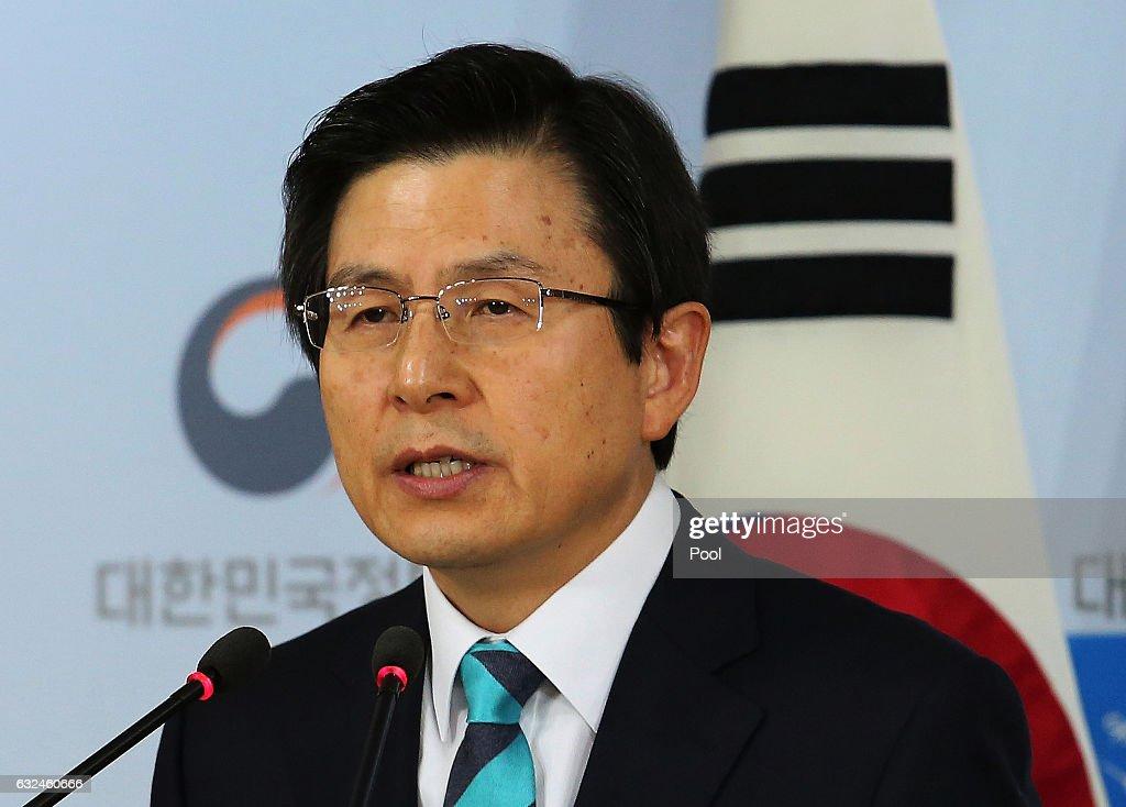 韓国の黄教安(ファン・ギョアン...