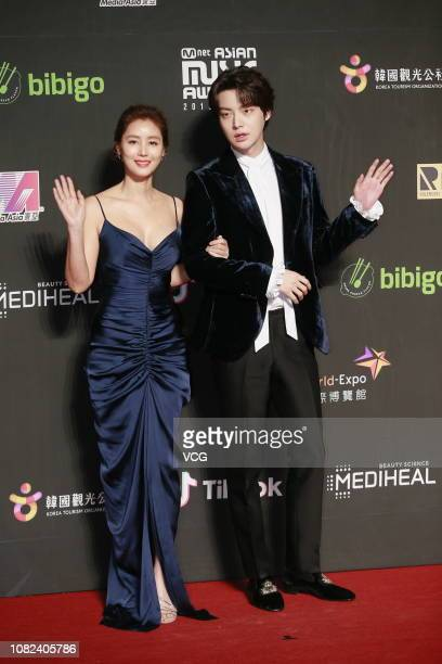 South Korean actor Ahn Jaehyun and South Korean actress Kim Sungryung attend 2018 Mnet Asian Music Awards at the Asia World Expo on December 14 2018...