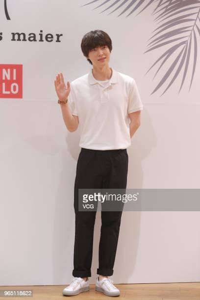 South Korean actor Ahn JaeHyun attends the photocall for the 'Uniqlo' tomas maier collection launch on May 31 2018 in Seoul South Korea