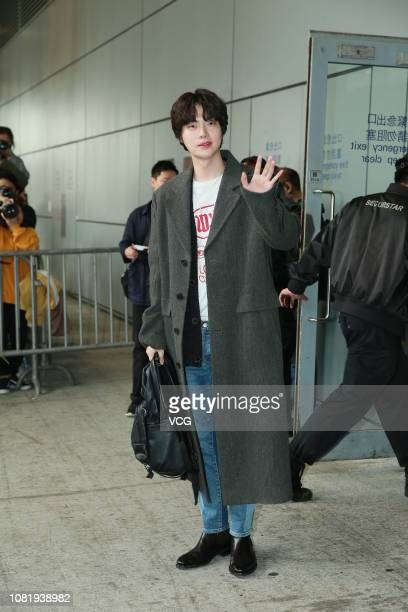 South Korean actor Ahn Jaehyun is seen at an airport before 2018 Mnet Asian Music Awards Ceremony on December 13 2018 in Hong Kong China