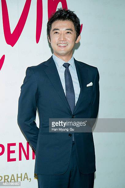 South Korean actor Ahn JaeWook attends the 'Grevin Museum' Seoul Opening Photocall on July 29 2015 in Seoul South Korea