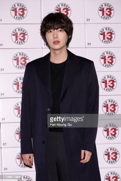 South Korean actor and model Ahn JaeHyun attends Diageo Korea 'Hop House 13' Launch Photocall on February 15 2019 in Seoul South Korea