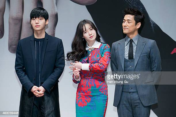 Ku Hye Sun Pictures and Photos - Getty Images