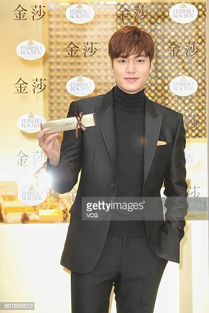 South Korean actor and singer Lee Minho attends the opening ceremony of Ferrero Rocher store on December 15 2015 in Taipei Taiwan of China