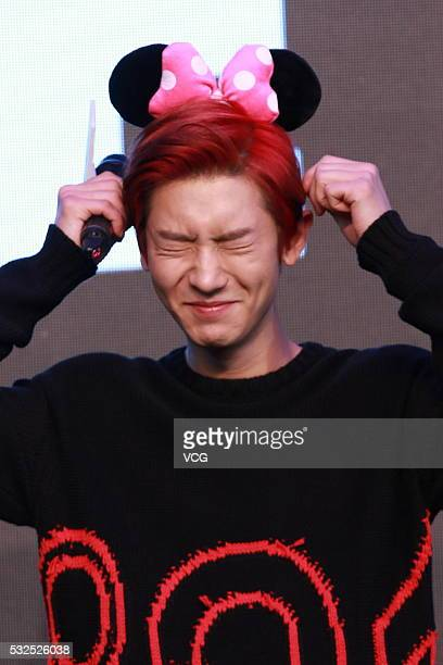 South Korean actor and singer Park Chanyeol attends the press conference of film So I Married An Antifan on May 18 2016 in Beijing China