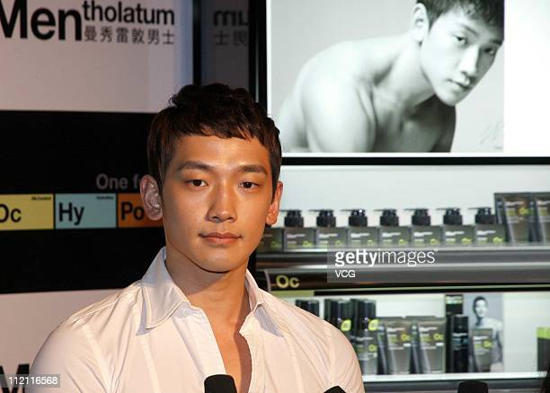 South Korean actor and singer Rain talks to the media at a press conference for his upcoming Asia tour, at Chateau Star River on April 12, 2011 in...