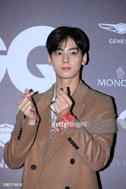 South Korean actor Cha Eunwoo attends GQ Korea '2018 GQ Night' on December 13 2018 in Seoul South Korea
