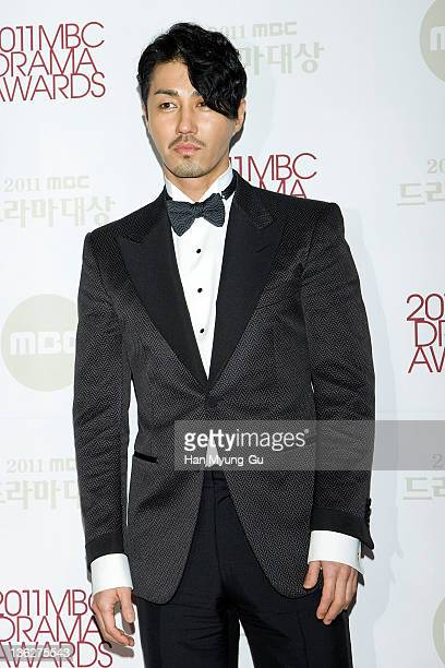 60 Top Mbc Korean Drama Pictures, Photos, & Images - Getty Images