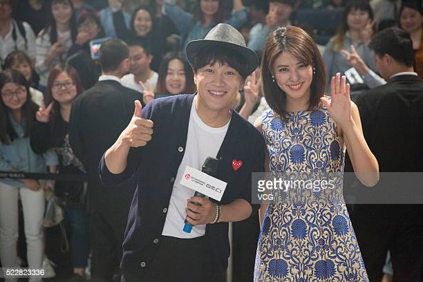 South Korean actor Cha Taehyun and Japanese actress Mina Fujii attend the press conference of director Geunshik Jo's film My New Sassy Girl on April...