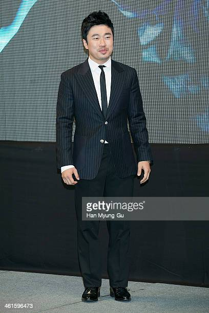 South Korean actor Cho DalHwan attends the KBS Drama 'Inspiring Generation' press conference on January 9 2014 in Seoul South Korea The drama will...