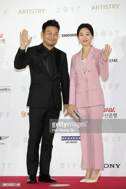 South Korean actor Cho SeongHa attends the Opening Ceremony of the 22nd Busan International Film Festival on October 12 2017 in Busan South Korea
