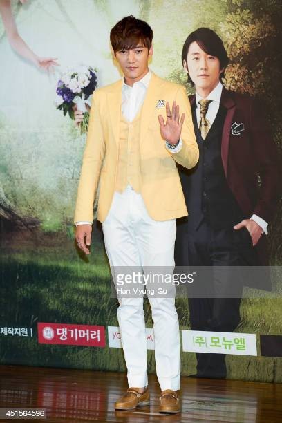 South Korean actor Choi JinHyuk attends MBC Drama 'Your My Destiny' press conference at 63 building on June 30 2014 in Seoul South Korea The drama...