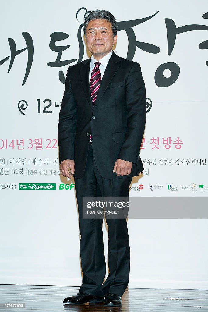 South Korean actor Chun Ho-Jin attends JTBC Drama