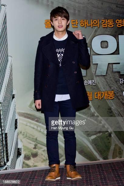 South Korean actor Do JiHan attends the 'Tower' Press Screening at CGV on December 18 2012 in Seoul South Korea The film will open on December 25 in...