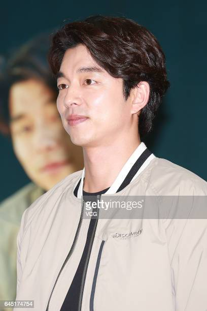 South Korean actor Gong Yoo attends a promotional event on February 24 2017 in Seoul South Korea