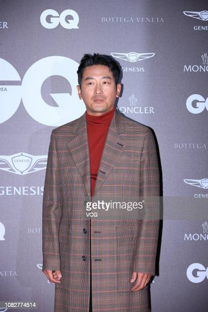 South Korean actor Ha Jungwoo attends GQ Korea '2018 GQ Night' on December 13 2018 in Seoul South Korea