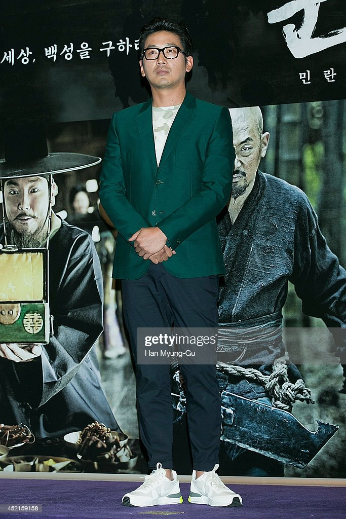 """Kundo: Age Of The Rampant"" Press Screening In Seoul"