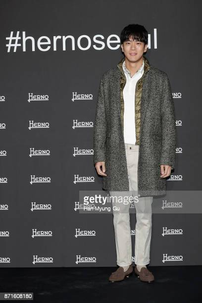 South Korean actor Ha SeokJin aka Ha SukJin attends the 'HERNO' photocall on November 8 2017 in Seoul South Korea