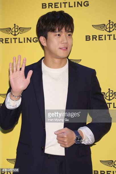 South Korean actor Ha SeokJin aka Ha SukJin attends the photocall for 'BREITLING' Launch at Lotte Department Store on August 17 2017 in Seoul South...