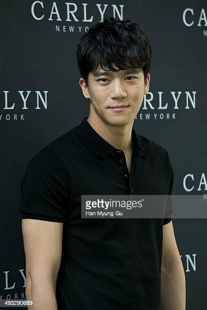 South Korean actor Ha SeokJin attends the 'CARLYN' Launch Party on May 22 2014 in Seoul South Korea