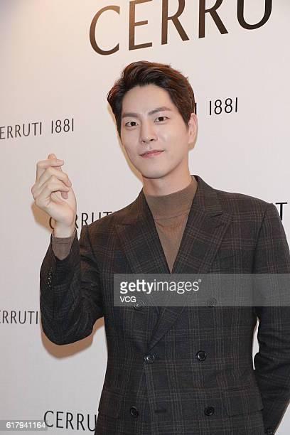 South Korean actor Hong Jonghyun attends Cerruti 1881 store opening ceremony on October 25 2016 in Hong Kong Hong Kong
