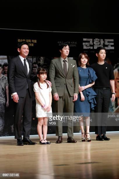 South Korean actor Hwang JungMin actress Kim SuAn actor So Jiseob actress Lee JungHyun and actor Song JoongKi attend the press conference of The...