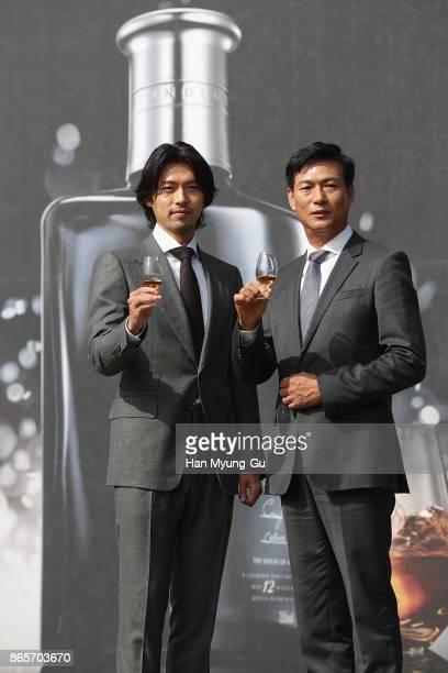 South Korean actor Hyun Bin and Cho Kil-Soo aka Kilsoo Cho, CEO of Diageo Korea attend Diageo Korea 'W Signature 12 by Windsor' Launch Photocall at...