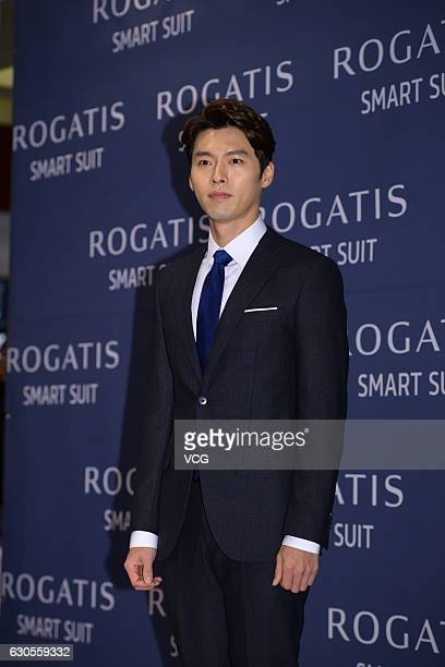South Korean actor Hyun Bin attends a commercial event on December 26 2016 in Seoul South Korea