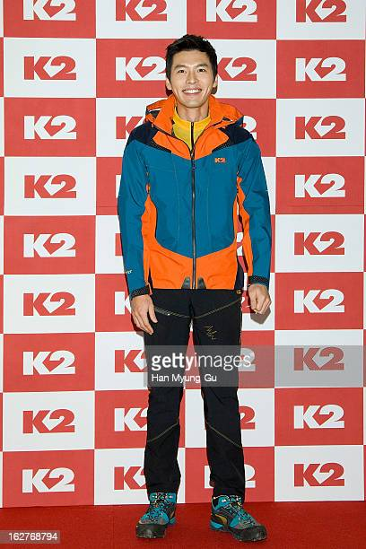 South Korean actor Hyun Bin attends a promotional event for the 2013 K2 S/S Fashion Show on February 26 2013 in Seoul South Korea