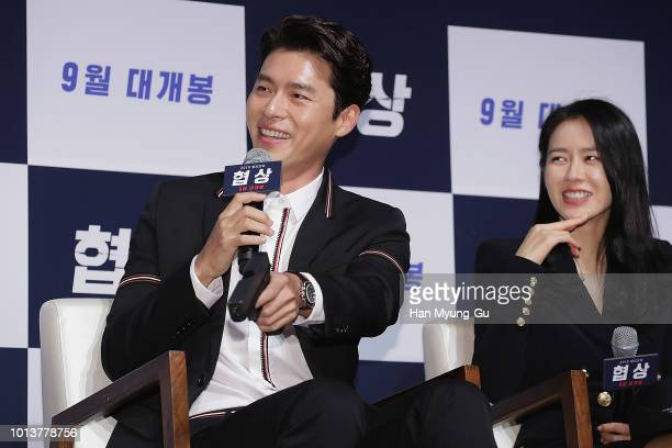 South Korean actor Hyun Bin attends the press conference for 'The Negotiation' at CGV on August 9 2018 in Seoul South Korea