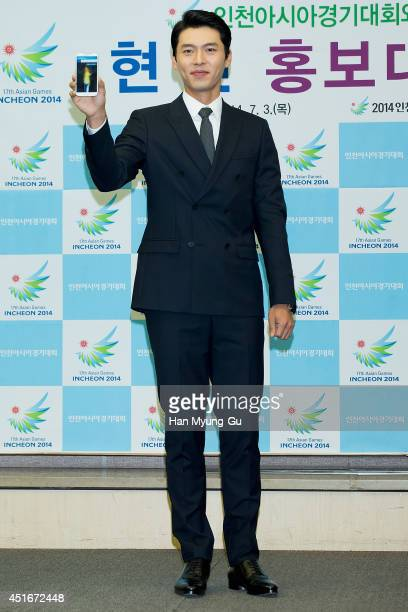 South Korean actor Hyun Bin attends the press conference for the appointment to the honorary ambassador for the 17th Asian Games Incheon 2014 at the...