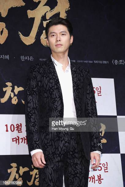 South Korean actor Hyun Bin attends the 'Rampant' Press Conference on September 28 2018 in Seoul South Korea The film will open on October 25 in...