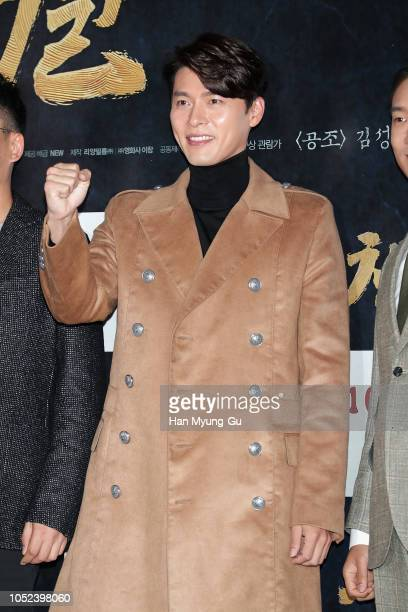 South Korean actor Hyun Bin attends the 'Rampant' Press Screening on October 17 2018 in Seoul South Korea The film will open on October 25 in South...