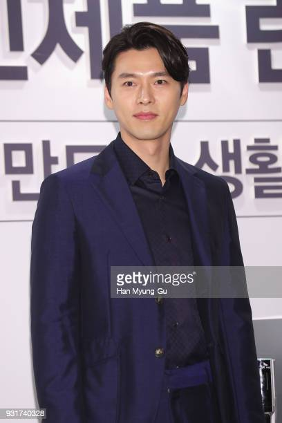South Korean actor Hyun Bin attends the SK Magic Water Purifier Launch Photocall on March 14 2018 in Seoul South Korea