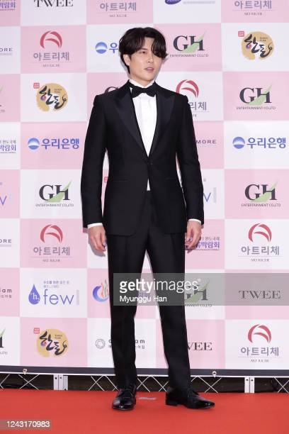 South Korean actor Jae Hee attends the 56th Daejong Film Awards at Grand Wallhill hotel on June 03 2020 in Seoul South Korea