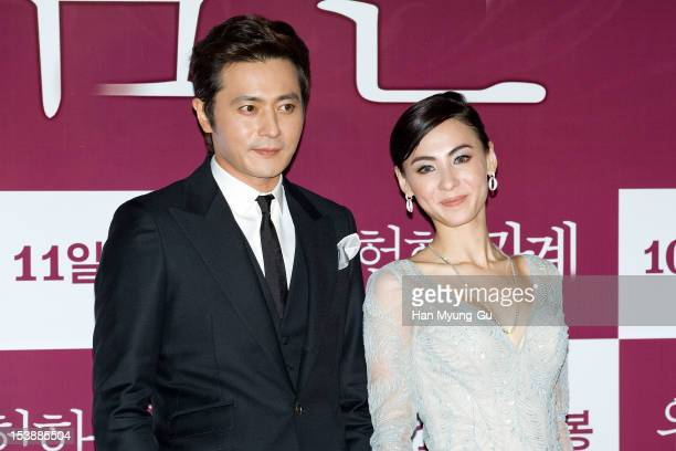 South Korean actor Jang DongGun and Cecilia Cheung from China attend the 'Dangerous Liaisons' VIP screening on October 10 2012 in Seoul South Korea
