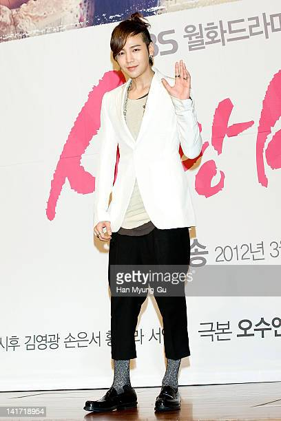 South Korean actor Jang Geun-Suk attends a press conference to promote KBS drama 'Love Rain' at Lotte Hotel on March 22, 2012 in Seoul, South Korea....