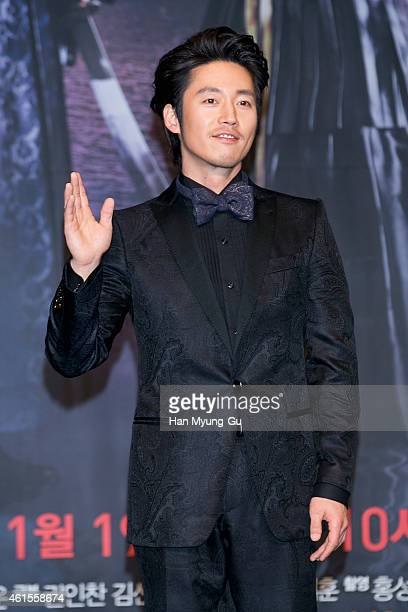 South Korean actor Jang Hyuk attends a press conference for MBC Drama 'Shine Or Crazy' at MBC on January 15 2015 in Seoul South Korea The drama will...